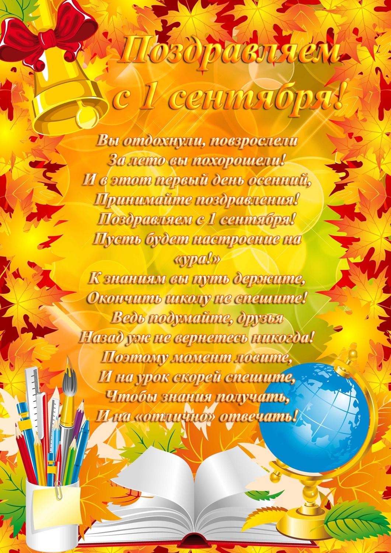 МАОУ СОШ 135, г. Пермь 30
